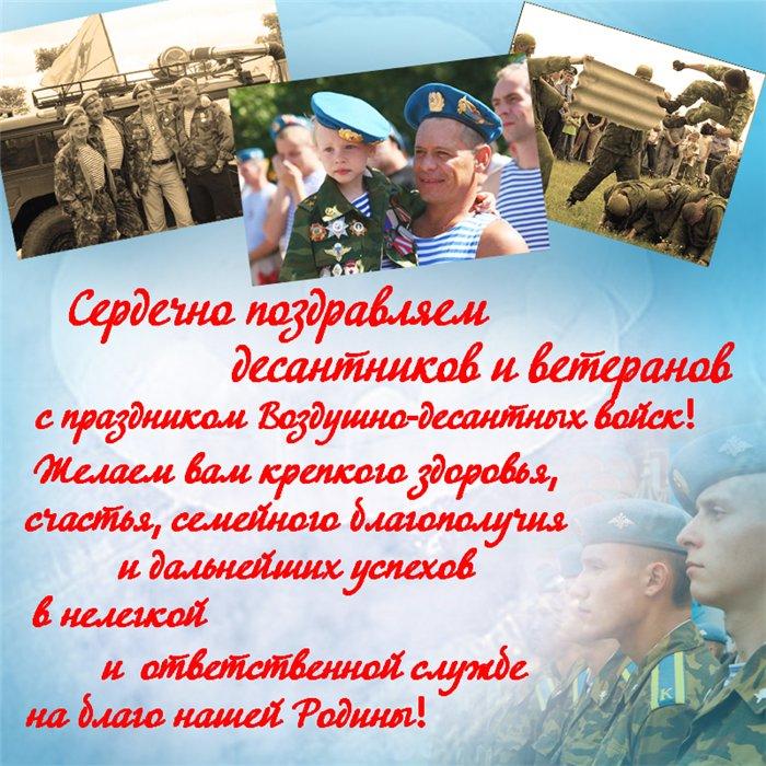 http://ruhov-school.ucoz.ru/imgnews/e0c4001dfef5.jpg